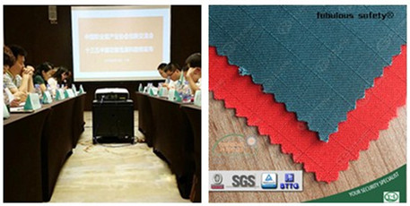 Yulong Textile is Promoting our Country's Functional Fabric's Using
