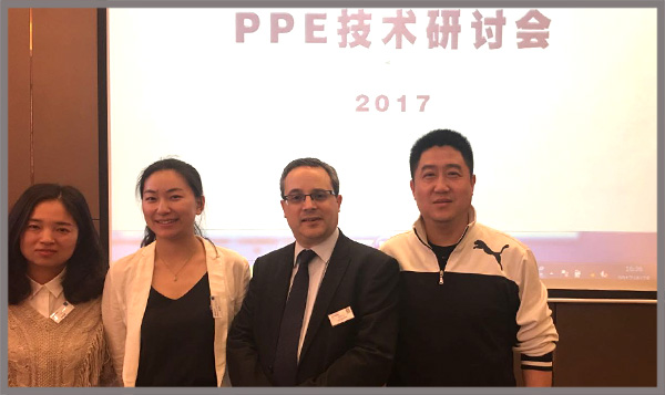 Yulong Textile was Invited to Attend The PPE Technology Seminar