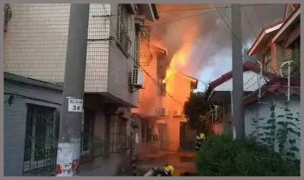 Changshu Fire, 22 People Were Killed 3 People Slightly Injured