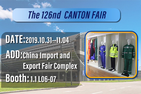 Yulong Textile Will Meet With You On The 126th Autumn Session of Canton Fair